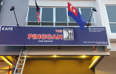 The Pinggan Cafe